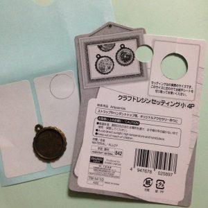UVレジン用金属プレートで猫の迷子札を作る